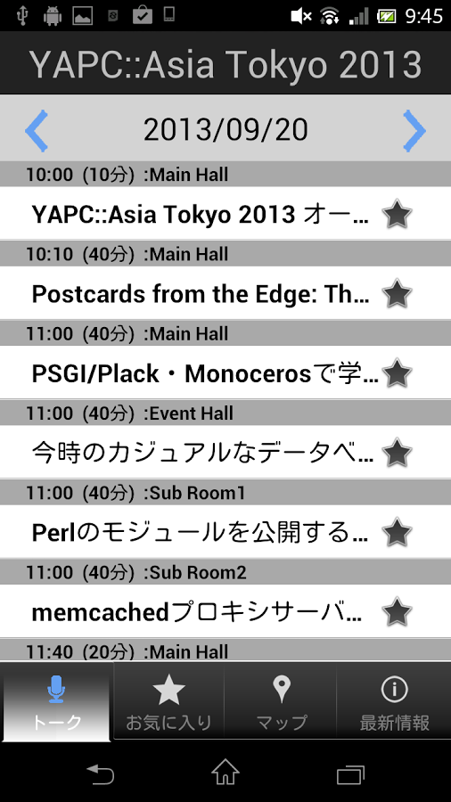 yapcasia-schedule-for-android.png