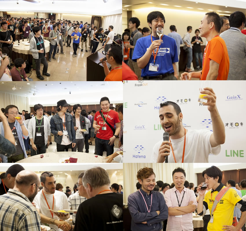 attendee dinner at yapc::asia 2014