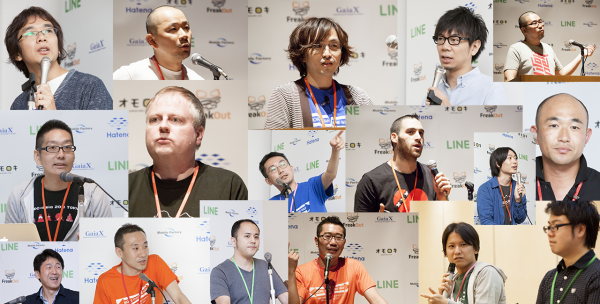yapcasia-2014-speakers.png